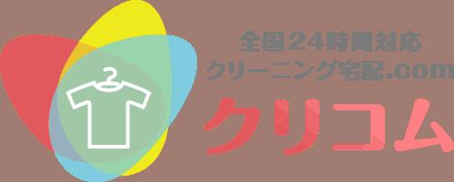 クリコムのロゴ