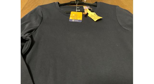花粉ガード加工したシャツのアップ
