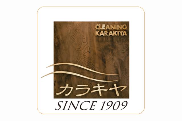 クリーニング・カラキヤのロゴ