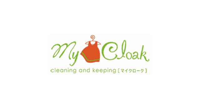 洗匠工房なら、着物をクリーニングして保管してもらうことも可能?おすすめの利用法