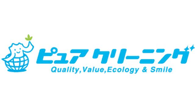 ピュアクリーニングのロゴ