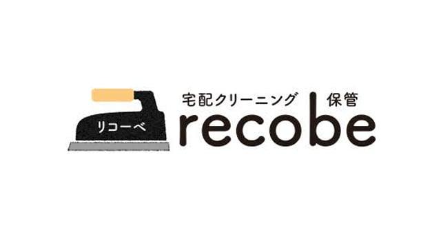 リコーべのロゴ
