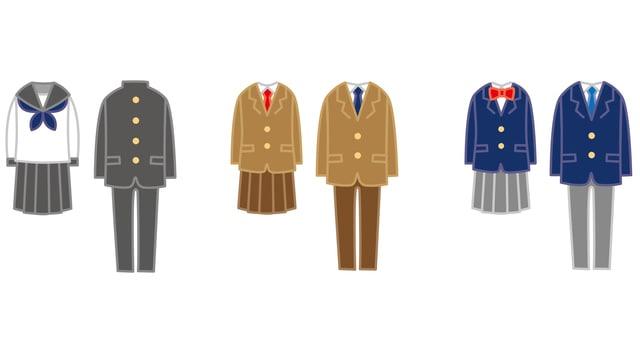 様々な種類の制服