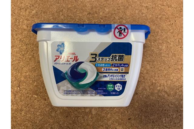 アリエールのジェルボール洗剤