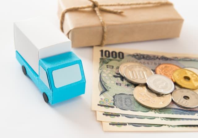 宅配の料金